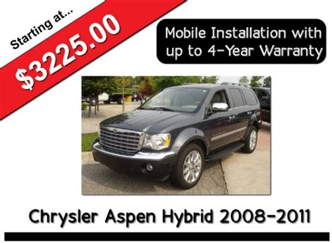 best auto repair manual 2008 chrysler aspen security system service manual work repair manual 2008 chrysler aspen service manual buy car manuals 2009
