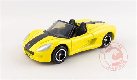 Tommykaira Zz Yellow gallery tomica march releases 829 japan