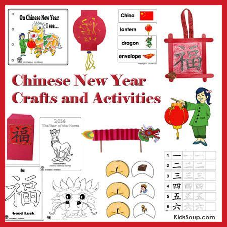 new year literacy activities for preschool preschool and kindergarten new year crafts and