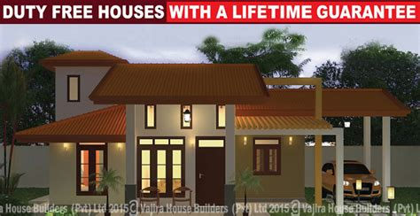 vajira house single storey house design m1a vajira house builders private limited best house builders sri lanka