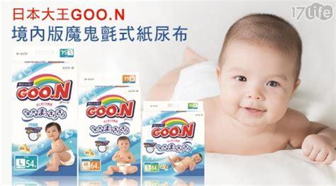 Goo N Nb 48 只要1 990元 含運 即可享有 日本大王goo n 原價3 390元境內版魔鬼氈式紙尿布1箱 4包 箱 尺寸