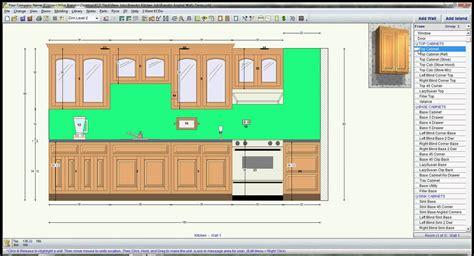 pro kitchen software price kitchen design software kcdw 28 images free kitchen cabinet design software wheeled bed