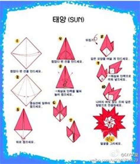 How To Make A Origami Sun - estrella octagonal by fabio zapata via flickr origami