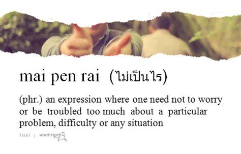 Tattoo Mai Pen Rai | repeat after me plimpplplettere live learn