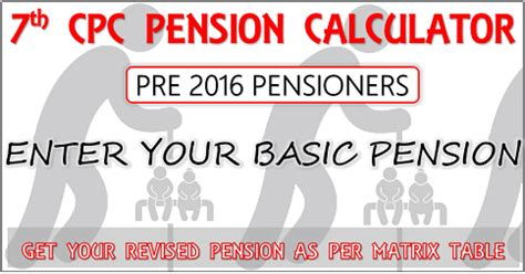 payment of arrears of pensions to pre 2006 pensioners we seventh cpc pension arrears calculator for pre 2006