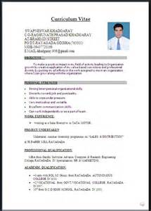 resume template free for word