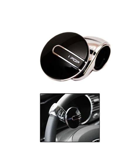 Car Steering Wheel Power Holder Knob Spinner by I Pop Platinum Black Car Steering Wheel Power Holder