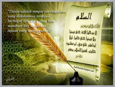 sharing informasi