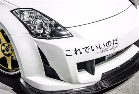 Car Sticker Japan by Kanji It Ll Be Alright Rising Sun Japan Jdm Car Windshield