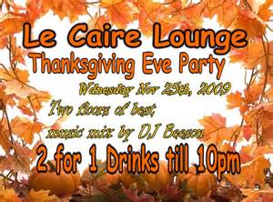 thanksgiving eve party ra thanksgiving eve party at le caire lounge new york 2009