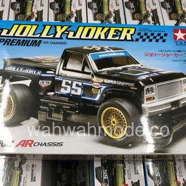 Tamiya Mini 4wd Jolly Joker Premium tamiya 95298 1 32 mini 4wd jr jolly joker premium ar chassis kit