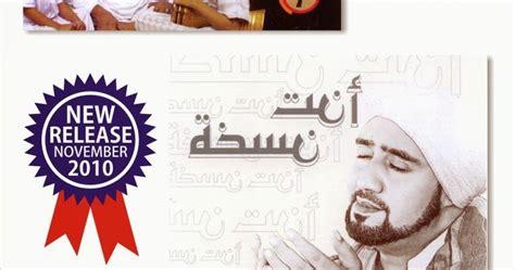 download mp3 sholawat download full mp3 kumpulan album sholawat habib syech bin