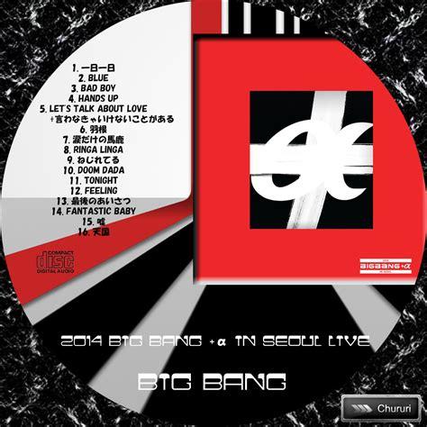 Original Dvd Big Made In Seoul ã ã ã ã ã ã â é å dramaã ostâ ªlabelâ big 2014 big î in seoul live cd é å ç