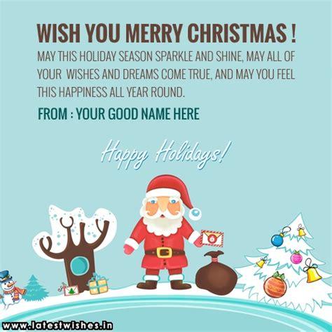 happy holiday christmas wishes  english