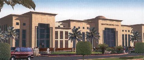 emirates international school alshindagah online