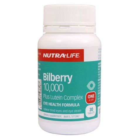 Bilberry 10000 Mg Plus Lutein Nutra 1 nutra bilberry 10 000 plus lutein complex 30 tablets