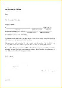 Certification Letter Of Payment 7 Application Letter For Collection Of Certificate