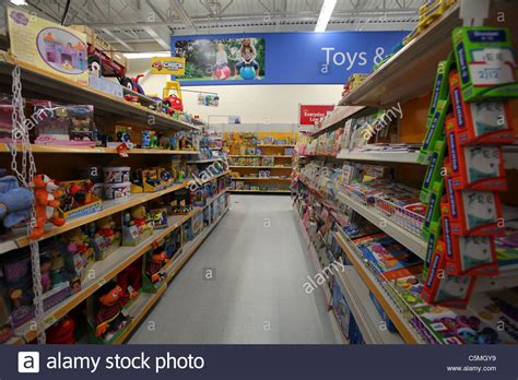 section 5 games wal mart toys loadmarkansan tk