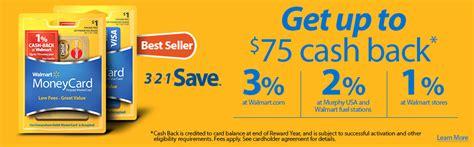 Walmart Mastercard Gift Card - walmart credit cards login page