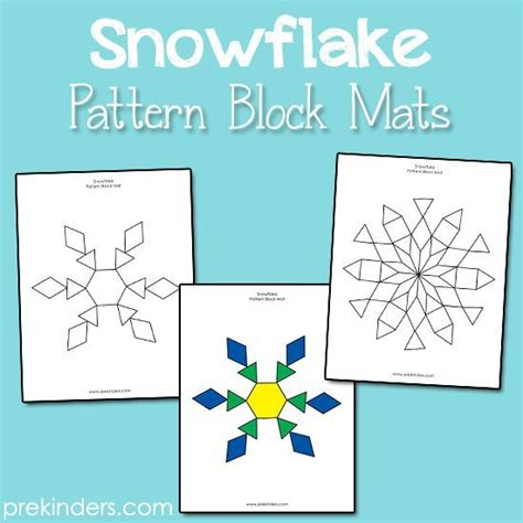 pattern block activities preschool snowflake pattern block mats motivational activities