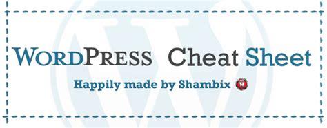 wordpress  cheat sheet shambix