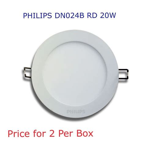 buy philips dn024b d150 20w essential smart bright led