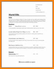 12 cv template uk 2017 cashier resumes