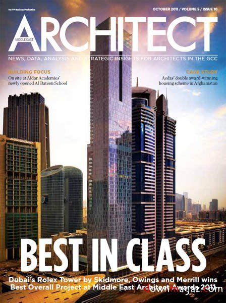 Magazine Search 17 Best Images About Vcd Magazine Front Covers On Architecture Magazines
