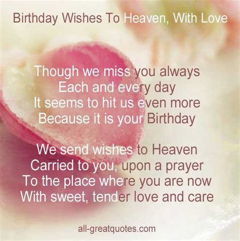 Happy Birthday Quotes To In Heaven Birthday Quotes For Husband In Heaven Image Quotes At