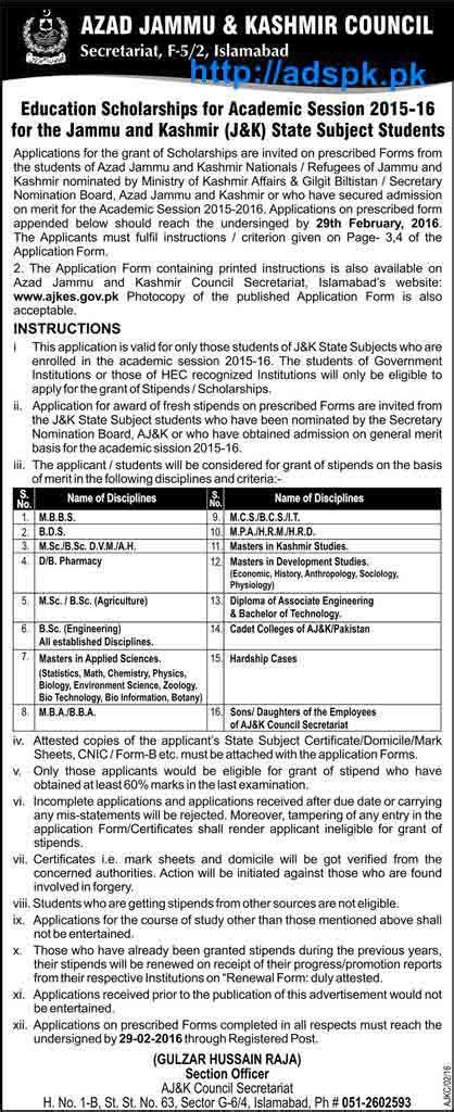 Scholarships For Mba Students In Pakistan by Education Scholarships 2015 16 Of Jammu And Kashmir