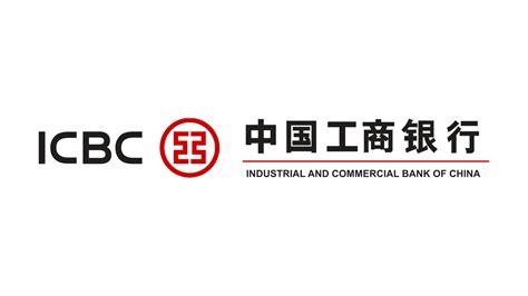 icbc bank logo dwglogo