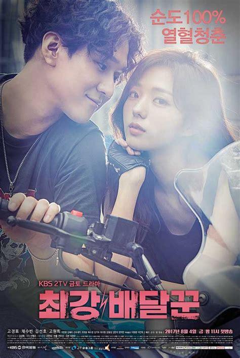 Strongest Deliveryman Kissasian Engsub Kissasian Korean Drama List
