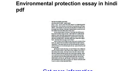 Environmental Protection Essay by Environmental Protection Essay In Pdf Docoments Ojazlink