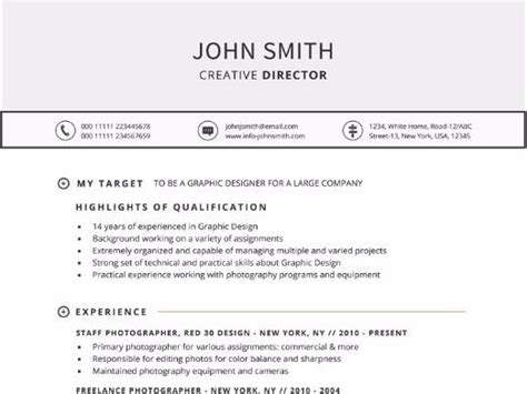 Targeted Resume Template For Word By Gemresume Teaching Resources Tes Targeted Resume Template Word