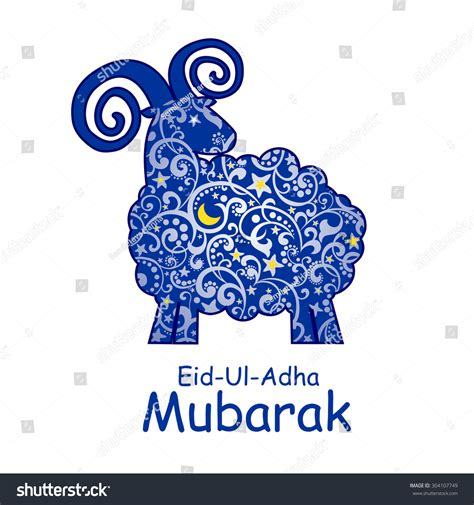 eid ul adha cards template greeting card template muslim community festival stock