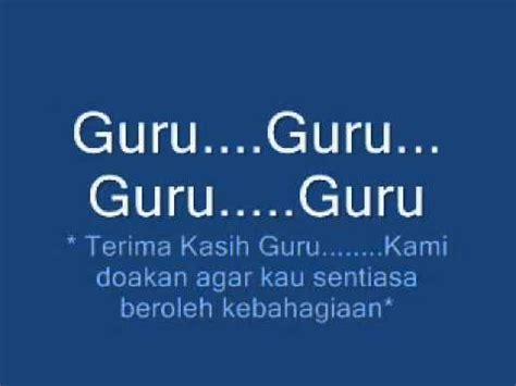 download mp3 dadali terimakasih 4 6 mb free terimakasih guruku mp3 download mp3 music