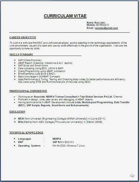 sap abap sample resume 3 years experience lovely inspiration sap