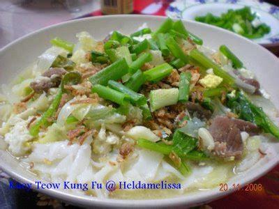 heldamelissas kitchen kuey teow kung fu heldamelissa