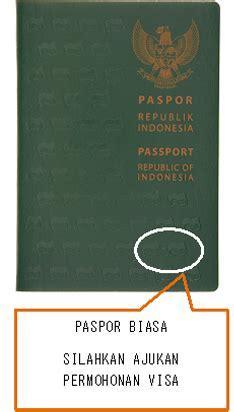 pembuatan paspor chip cara bikin e paspor dimazpr