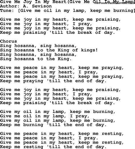 church songs lyrics