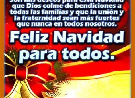 imagenes religiosas de navidad gratis tarjetas cristianas de navidad gratis para imprimir