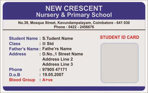 student card template id card coimbatore ph 97905 47171 elementary school