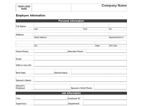 free printable employee personal information form for new