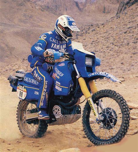 Cross Motorrad Xt 600 by Yamaha Motorcycles History γενική συζήτηση Mybike Gr
