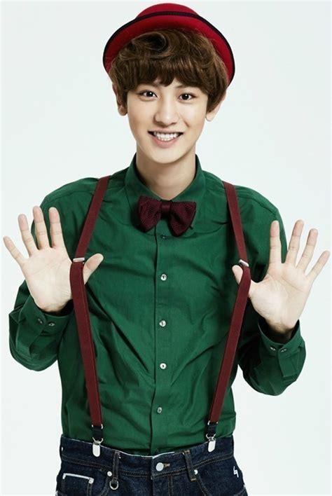 Do Exo Postcard Miracle In December Green Version exo全体成员资料 加照片