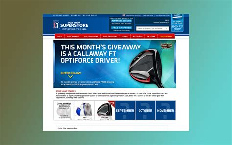 Pga Superstore Gift Card - salba chia boost packets sweepstakes directory