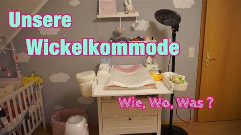 Ikea Wickelkommode Sundvik by Unsere Wickelkommode Sundvik Ikea Wie Wo Was