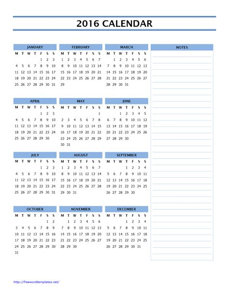 Was Calendar Right For You 2016 Calendar Templates Freewordtemplates Net