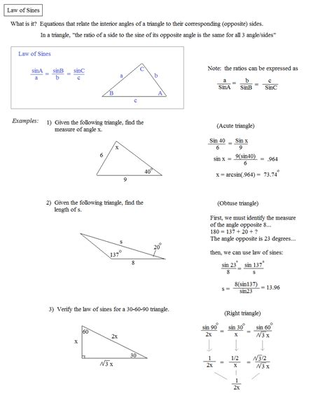 Of Sines And Cosines Worksheet With Answers by Math Plane Of Sines And Cosines Area Of Triangles