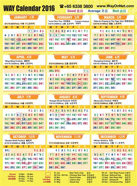 Calendar 2015 Animal Search Results For Animal Calendar 2015